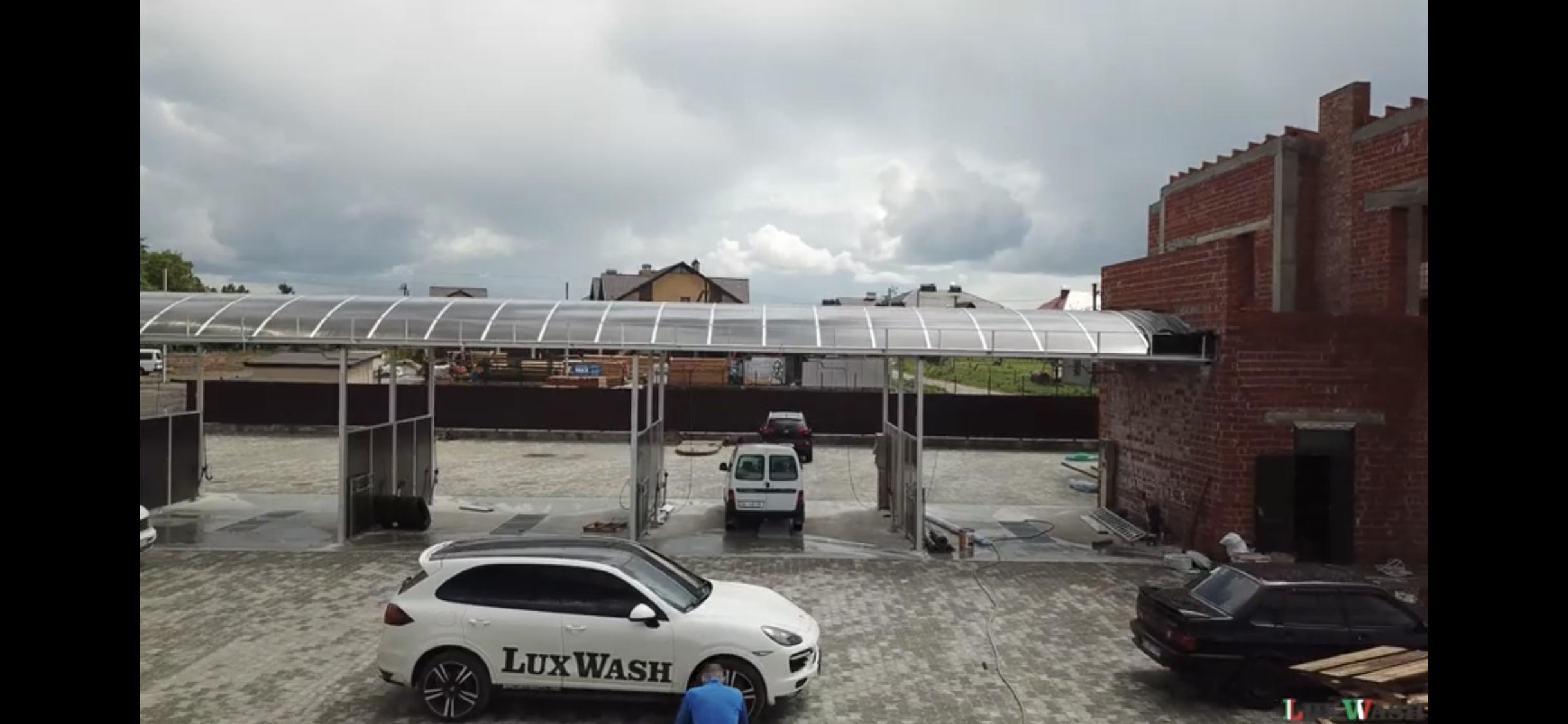 LuxWash, Автомийка самообслуговування, відкриття у Рудно